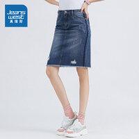 [到手价:127.9元]真维斯女装 2019夏装新款 雨纹牛仔长身半节裙