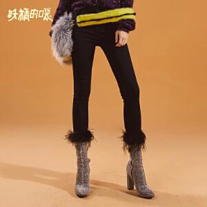 【尾品汇大促】妖精的口袋Y黑色修身牛仔裤女秋装2018新款韩版显瘦长裤九分裤子