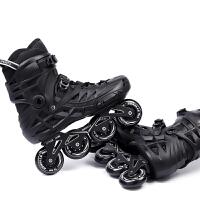 平花滑冰鞋夜光轮滑鞋溜冰鞋直排轮男女初学者旱冰鞋