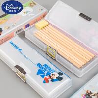 迪士尼透明文具盒1-3年级小学生幼儿园多功能简约透明大容量男女生磨砂塑料卡通可爱双层创意米老鼠公主笔盒