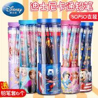 迪士尼文具小学生书写铅笔儿童HB卡通带橡皮擦铅笔30支装米奇公主