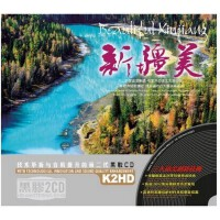 原装正版 经典唱片 黑胶CD 新疆美CD1*2 黑胶2CD