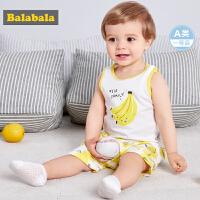 巴拉巴拉男婴儿套装短袖纯棉两件套夏装2018新款女童宝宝衣服裤子