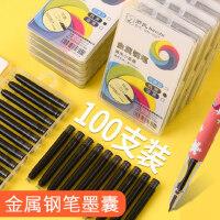 钢笔墨囊 钢笔用罗氏钢笔墨囊墨水黑色2.6mm通用小学生可替换芯墨囊 金属钢笔墨囊小口径墨囊