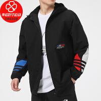 Adidas/阿迪达斯男装新款运动服休闲上衣宽松舒适透气连帽梭织夹克外套GN3559