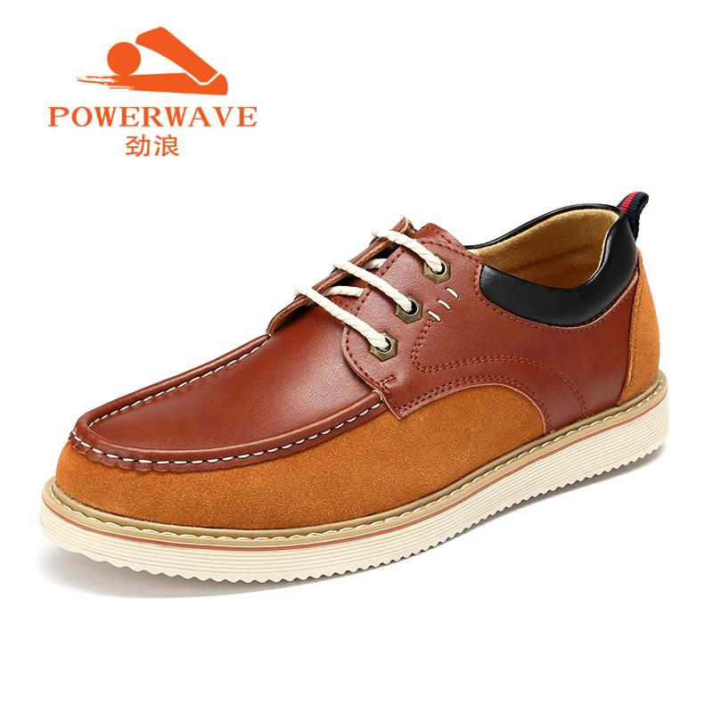 劲浪 时尚真皮工装鞋低帮大头男鞋英伦休闲鞋板鞋反绒潮鞋