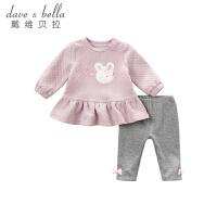 戴维贝拉秋装女童卡通小兔套装 宝宝两件套DBZ8202