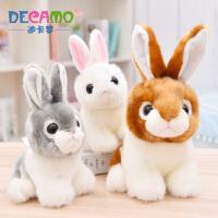 小白兔公仔毛绒玩具可爱小兔子玩偶兔兔布娃娃儿童生日礼物