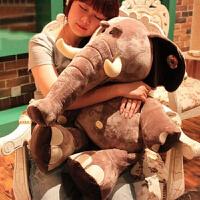 创意野生大象抱枕公仔毛绒玩具抱枕仿真象发财象公仔生日礼物女生