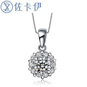 佐卡伊白18k金钻石吊坠女款群镶1克拉效果钻石项链正品触电