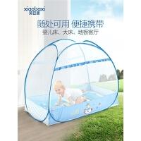 可折叠便携免安装婴儿床蚊帐儿童蚊帐蒙古包通用宝宝蚊帐罩