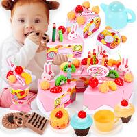 儿童玩具蛋糕套装宝宝生日礼物创意女孩过家家3-6周岁5岁7岁女童