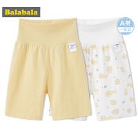 巴拉巴拉童装男婴儿新生儿裤子春夏新款短裤透气纯棉休闲裤男