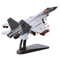 战斗机航母舰载机仿真合金模型航模军事模型1:100歼15飞机模型J15