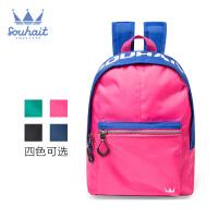 【5折价:79元】souhait水孩儿童装男女同款书包时尚双肩背包儿童书包背包