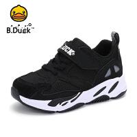 【4折价:107.6】B.Duck小黄鸭童鞋男童运动鞋 新款儿童休闲鞋潮鞋学生跑步鞋B3983901