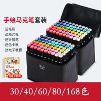 马克笔学生套装touch正品肤色彩色油性绘画笔动漫美术生绘画笔双头马克笔专用36 40 48 60 80色全套水彩笔