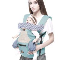 抱婴腰带宝宝腰凳 婴儿背带四季前抱式背带腰凳透气