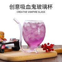 汉馨堂 鸡尾酒杯 创意鸡尾酒杯子欧式个性吸血鬼玻璃杯家用水晶玻璃调酒杯分子酒杯