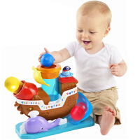 儿童早教音乐男女孩子玩具宝宝海盗船玩具可发射球
