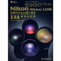 【新书店正版】Nikon Nikkor LENS尼康Nikkor接口镜头122款完全收录日本Digital Photo