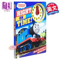 【中商原版】小火车托马斯和朋友们 时钟书纸板书 英文原版 Thomas and Friends Right on Ti