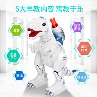 遥控恐龙玩具仿真动物会走路喷火喷雾战龙儿童电动霸王龙