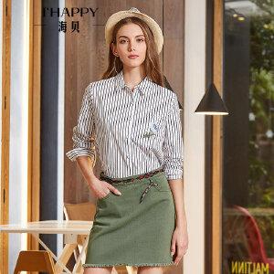 ihappy/海贝2018春季新款女装上衣 OL通勤翻领长袖条纹绣花衬衫