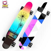 初学者男生女生公路刷街舞板青少年夜光四轮滑板车 滑板长板