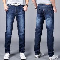 男士直筒牛仔裤男夏季薄款修身青年宽松大码休闲长裤常规韩版男裤