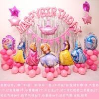 迪士尼公主主题周岁儿童宝宝生日布置派对套餐气球装饰背景墙多款 粉系雨丝拱门版2