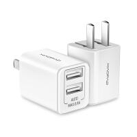 苹果充电器头2a多口usb快充安卓6手机7小米三星ipad通用插头8