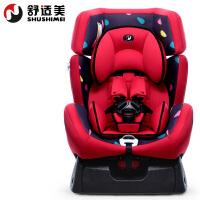 舒适美 儿童安全座椅汽车用 双向安装可坐躺约0-6岁
