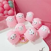 可爱粉色恶搞发泄玩具小绵羊捏捏叫发泄减压玩具礼物