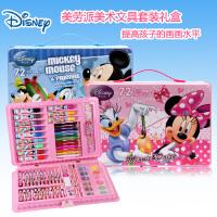 正品迪士尼 优乐礼盒小学生文具礼盒套装128件套 男女儿童美术用品 绘画蜡笔开学礼物学习用品