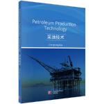 采油技术(英文版) 高长虹 科学出版社 9787030572103