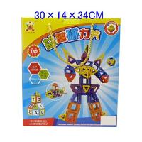 磁力片儿童积木玩具 儿童启蒙积木diy玩具 磁性拼插拼接积木套装