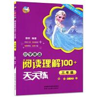 小学英语阅读理解100+天天练 三年级 6-12岁小学生课外辅导教材书 小学生英语辅导书