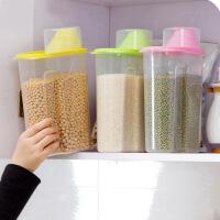 创意家居厨房用具杂货铺小东西收纳生活实用小百货店日用品杂粮罐 4个装大号颜色随机