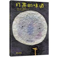 月亮的味道新版 21世纪出版社 日本绘本大奖图书0-2-3-4-5-6-8周岁麦克米伦 婴幼儿童亲子情商早教启蒙故事阅读