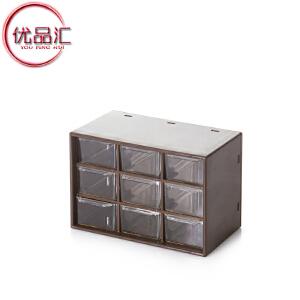 优品汇 首饰收纳盒 创意桌面九宫格透明可视梳妆台抽屉式时尚简约整理多格塑料家居日用储物杂物置物盒子
