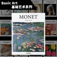 【现货】 莫奈 Monet 艺术绘画作品集 印象派 画册 画集 油画 艺术作品 TASCHEN 艺术书籍