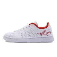 adidas/阿迪达斯女款休闲运动防滑轻便网球鞋EE6643