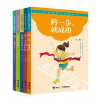 正版全新 刘墉给孩子的成长书(套装共5册)