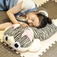 可爱软体猫咪公仔毛绒玩具羽绒棉布娃娃女生玩偶睡觉抱枕长条枕头