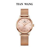 天王表(TIAN WANG) 时尚女士手表简约优雅女表石英女表LS3998