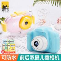 儿童宝宝相机迷你数码玩具可拍照男女孩mini照相机仿真单反防水