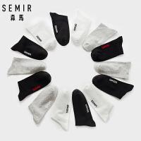 森马男士船袜运动短袜子韩版日系纯色潮流舒适透气隐形船袜7双装
