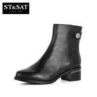 St&Sat/星期六冬季新款圆头低跟粗跟侧拉链短靴女SS84116706