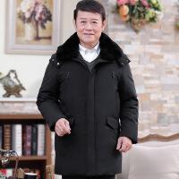 冬季中老年羽绒服男加厚中年爸爸冬装外套中长款老人60-70岁男装